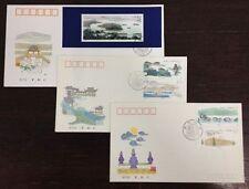 CHINA 1989 T144 Hangzhou West Lake 杭州西湖 stamp SS FDC
