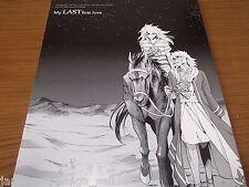 Yu-Gi-Oh! yaoi doujinshi THE KING X YAMI BAKURA (B5 22pages) LECHE My LAST first