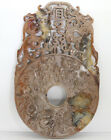 "12"" hand carved openwork jade Bi Disc with holy beast dragon phoenix 宜子孙 D539"