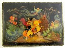 Russian Lacquer Box Palekh School Vintage 1985 Signed S.Butorin Hand Painted