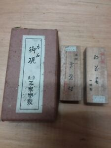 Vintage chinese ink sticks and stone calligraphy