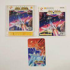 Falsion 3D Complete in Box Famicom Disk System Game. Konami, 1987. US Seller.