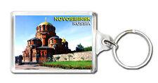 NOVOSIBIRSK RUSSIA KEYRING SOUVENIR LLAVERO