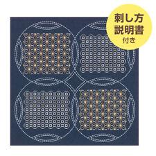 Japan Embroidery SASHIKO KIT Asanoha Zeni Kuguri Cut Cloth OLYMPUS HANAFUKIN