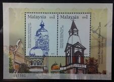 MALAYSIA 2003 HISTORICAL CLOCK TOWER MS MNH OG