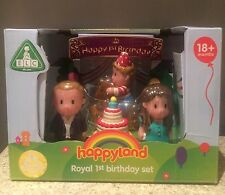ELC HAPPYLAND 1ST ROYAL BIRTHDAY SET*SPECIAL LIMITED EDITION - New