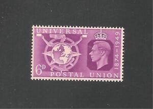 Great Britain #278 (A119) VF MNH - 1949 6p Globes, UPU, King George VI