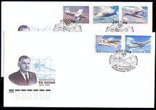 Russia 2006 AEREI/Aeromobile/Aviazione 5 V FDC (n31319)
