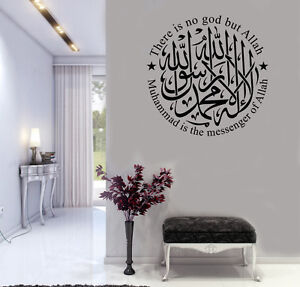 Islamic Wall Stickers Shahada Kalima Translation Islamic Art Decal Calligraphy