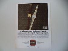 advertising Pubblicità 1982 OROLOGIO SEIKO