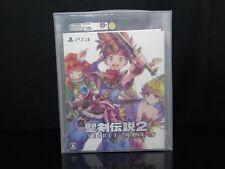 PS4 - Seiken Densetsu 2 Special Edition - Japan [VGA 95+ GOLD] Secret of Mana