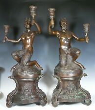 EXTRAORDINARY LARGE ANTIQUE PAIR SATYR SATYR BRONZE CANDLE HOLDERS 19th CENTURY