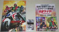 Kamen Rider 1 Movie Program Book w/Card Flyer Masked Rider Ghost Tokusatsu