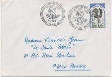 FRANCE 1973.F.D.C.50 ANS DES CHAMBRES D'AGRICULTURE.OBLITERATIO:LE 1/12/73 PARIS