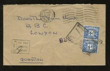 POSTAGE DUE GB 1968 UNFRANKED 8d CHARGE UNPAID..REJECTED BBC DOES THE TEAM THINK