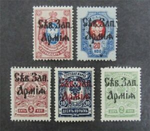 nystamps Russia Army Of The Northwest Stamp # 1-5 Mint OG H $38 Signed   Y7y918