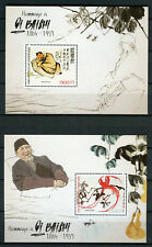 Ivory Coast 2017 MNH Qi Baishi 2x 1v S/S Chinese Art Birds Paintings Stamps