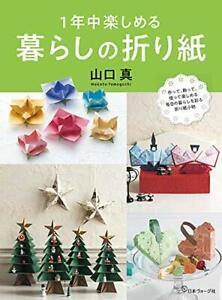 'NEW' Origami that Enjoy All Year Round by Makoto Yamaguchi | JAPAN Book