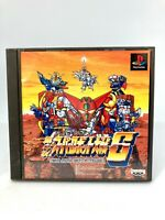 Sony PS1 PLAYSTATION - Dai-4-Ji Super Robot Taisen S - Version Japon