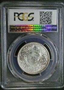 British-India Silver Rupee 1919(B), PCGS MS63