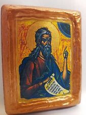 Saint Ezekiel  The Prophet Icon