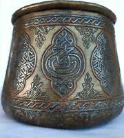 Antique Cairoware Mamluk Persian Islamic Bowl Silver Inlaid Brass Copper 19 Th