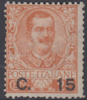 Italy Regno - 1905 Floreale - Sassone n.79 cv 145$ MH*