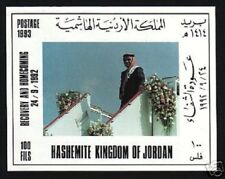 JORDAN 100 FILS 1992 KING HUSSEIN  RECOVERY HOME COMING MINT STAMP IMPERF SHEET