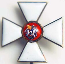 Rare Russian Imperial silver Cross of St. Georgy for Bravery, badge medal order