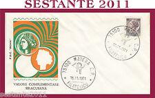 ITALIA FDC ROMA 1971 COMPLEMENTARE SIRACUSANA LIRE 180 MEDIA CONSERVAZIONE H75