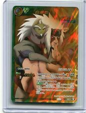 NARUTO JAPANESE card carte Miracle Battle carddass Super Omega 20 Jiraiya