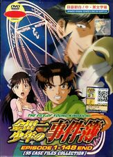 Young Kindaichi Case Files Complate ( TV 1 - 148 End) 8 DVD - English Sub Title