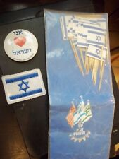 Israel Zionist Judaica Jewish Lot I Love Israel Button Patch Flag Decorations +
