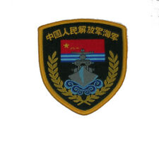 Chinese PLA Navy sleeve patch