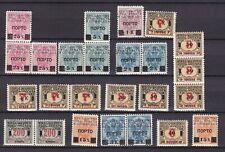 SHS Bosnia Herz - year  1918 porto - collection - MNH