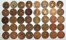 40 Netherlands East Indies copper 1 / one cent coins 1856 1857 1897 1902 1920