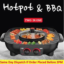 Electric Barbecue Hotpot Oven Grill Teppanyaki Smokeless Hot Pot Machine BBQ AU