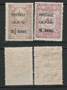IRAQ STAMPS 1919 TURKISH REVENUE STAMPS SURCHARGED MOSUL MLH - IRAQ42