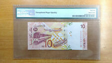 Malaysia RM10 ZD0000010 Low Number Replacement UNC