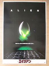 ALIEN - 1979 original Japan movie poster