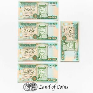 JORDAN:5 x 1 Jordan Dinar Banknotes with Consecutive Serial Numbers.