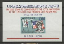 "No: 103541 - KOREA - ""UN FORCES PART. IN WAR"" - AN OLD BLOCK - MNH!!"