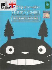Anime DVD Studio Ghibli Complete 21 Movies ENGLISH DVD Box Set - UK SHIPPING