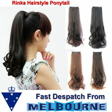 Wavy Wrap Hair Extensions