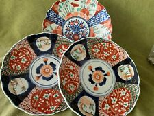 Japanese Meiji Period Imari (Lot of 3) Plates