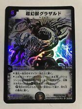 Duel Masters DM 06 S5/S10 Super Rare Phantasmal Horror Gigazald Japanese