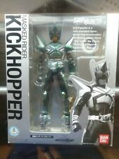 S.H. Figuarts Kamen Rider Kabuto -Masked Rider Kickhopper MIB USA