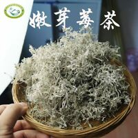 Organic Moyeam Mao Yan Mei Natural Top Wild Vines Teng Cha Herbal Tea
