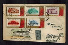 Cover China 1961 C88 Red flags Communist Party Par Avion Circulated