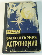 Elementary Astronomy.  Russian book. 1964.